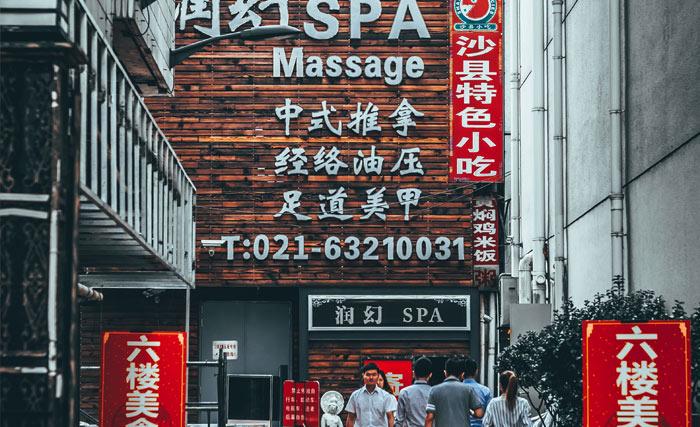 Tourist Traps in China 2