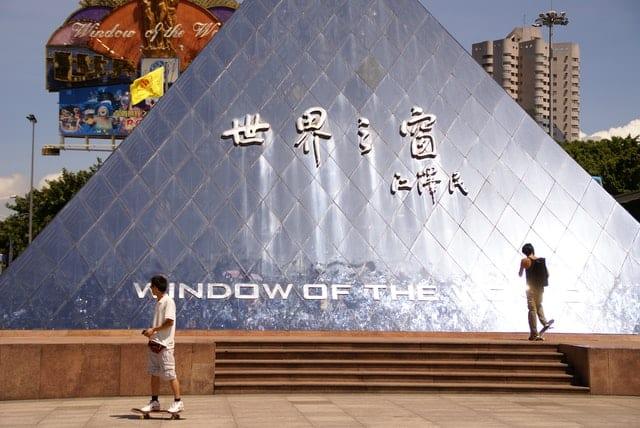 Shenzhen window of the world