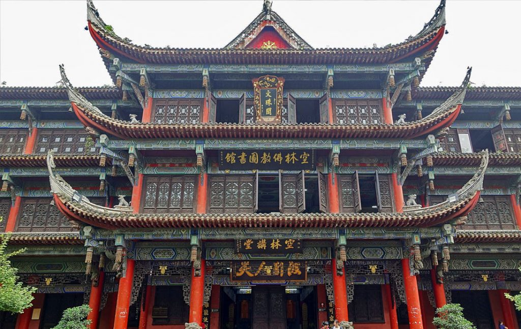 Great Hall of the Wenshu Monastery (文殊院) - Chengdu, Sichuan, China