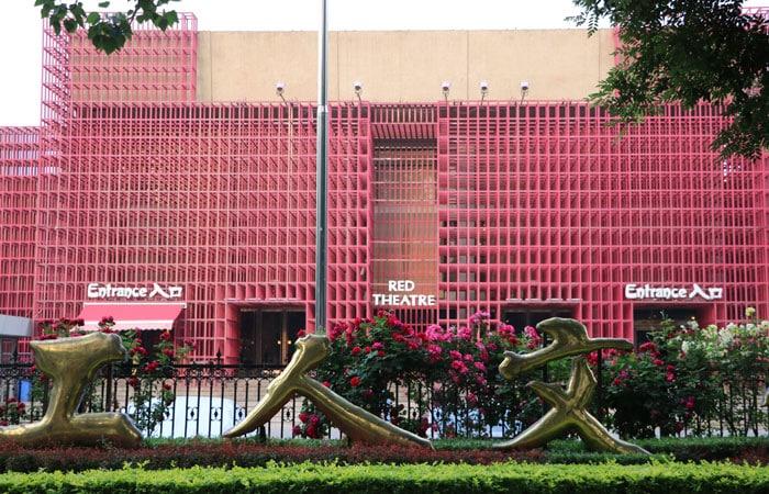 Beijing Red Theatre