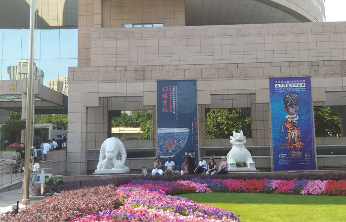 Shanghai Museum of China