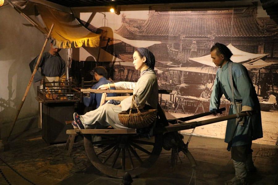 Shanghai History Museum