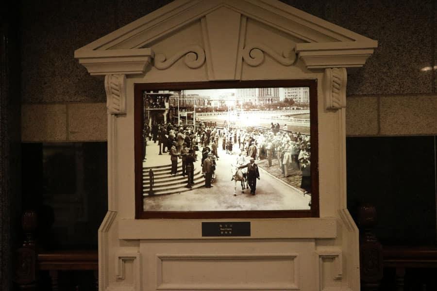 Shanghai History Museum Gallery