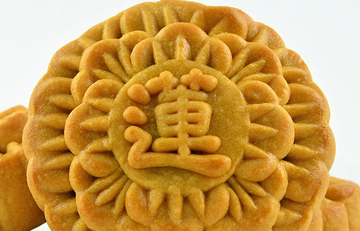 Mooncake in China