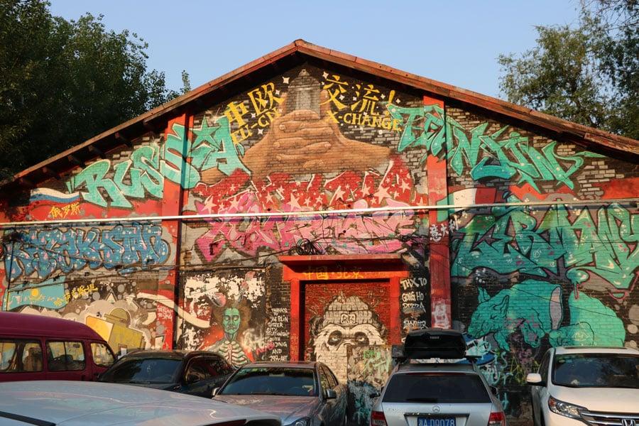 Beijing 798 Art Zone