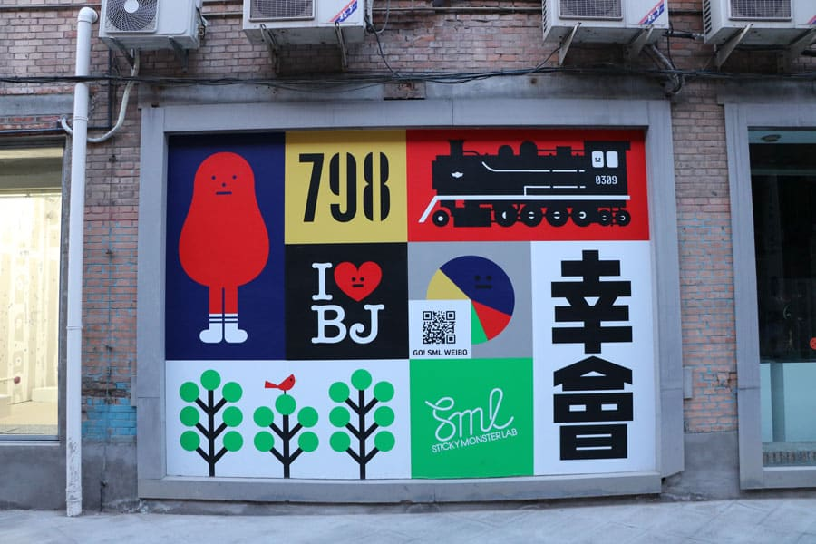 798 Art Zone in China
