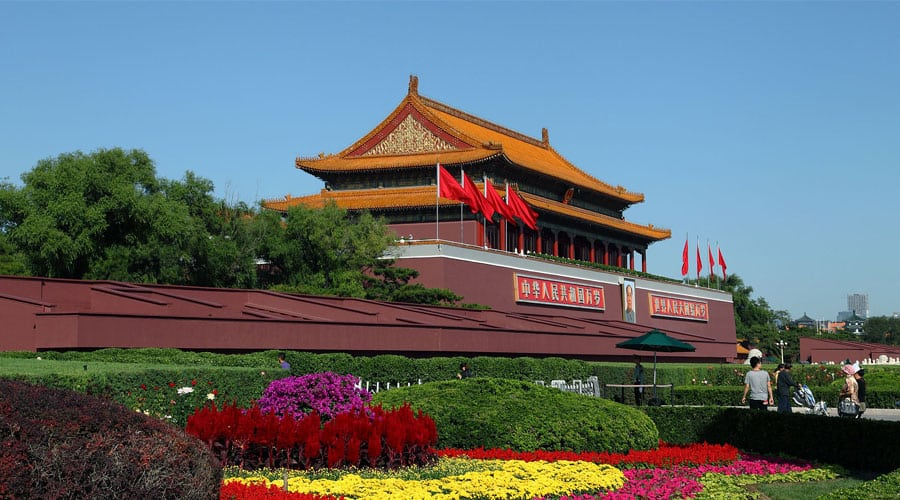 Beijing Tienanmen Square