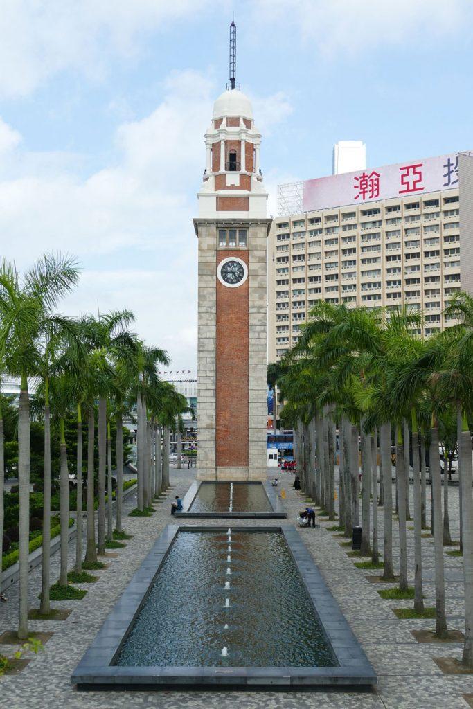 Clock Tower of Hong Kong