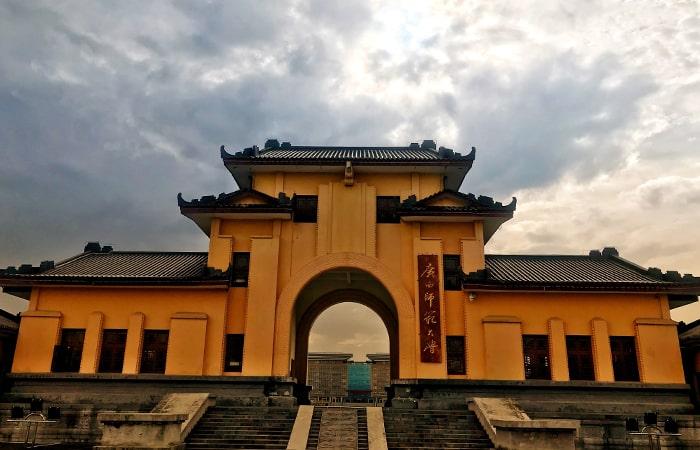 Jingjiang Princes' Palace in Guilin