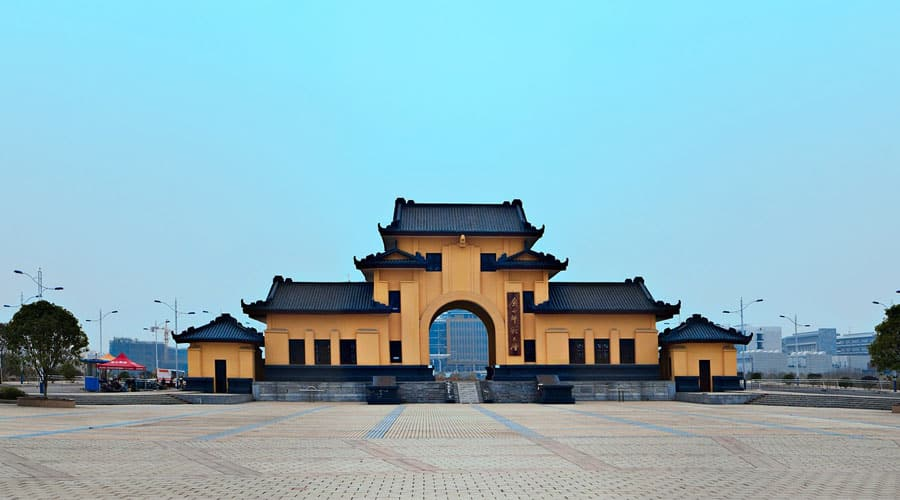 Jingjiang Princes' City in Guilin