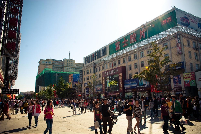 Wangfujing Street in Beijing 2