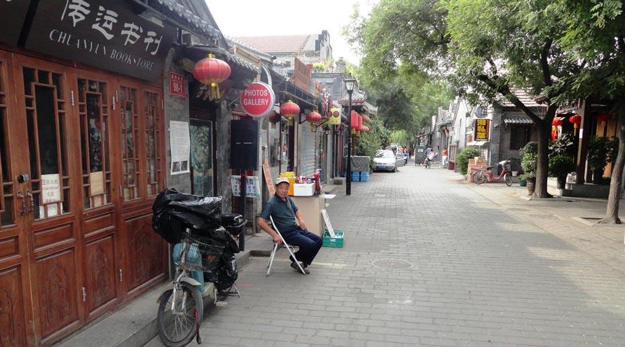 Nanluoguxiang Hutong in Beijing