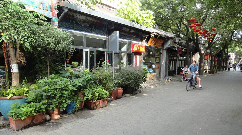Nanluogu Xiang Hutong