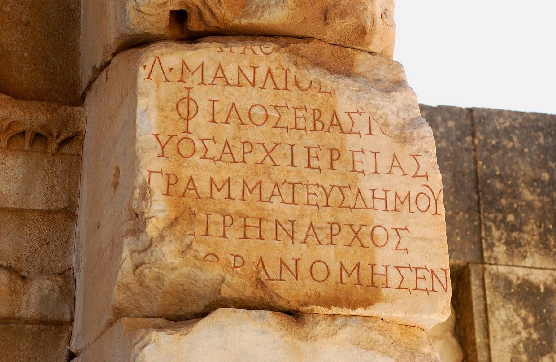 Istanbul Ephesus and Pamukkale Tour 8