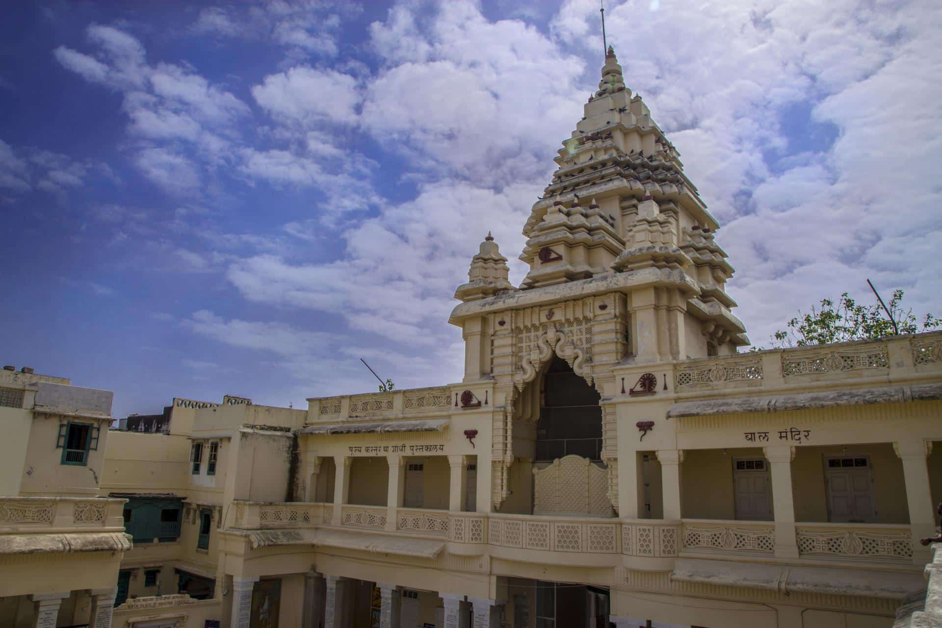 Mumbai, Gujarat and Rajasthan Exotic Cities 6