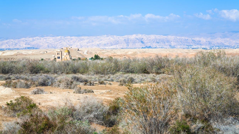 Baptism Site in Jordan