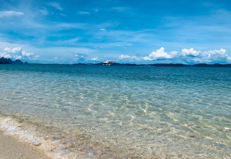 Raya and Mai Ton Island Boat Tour 9