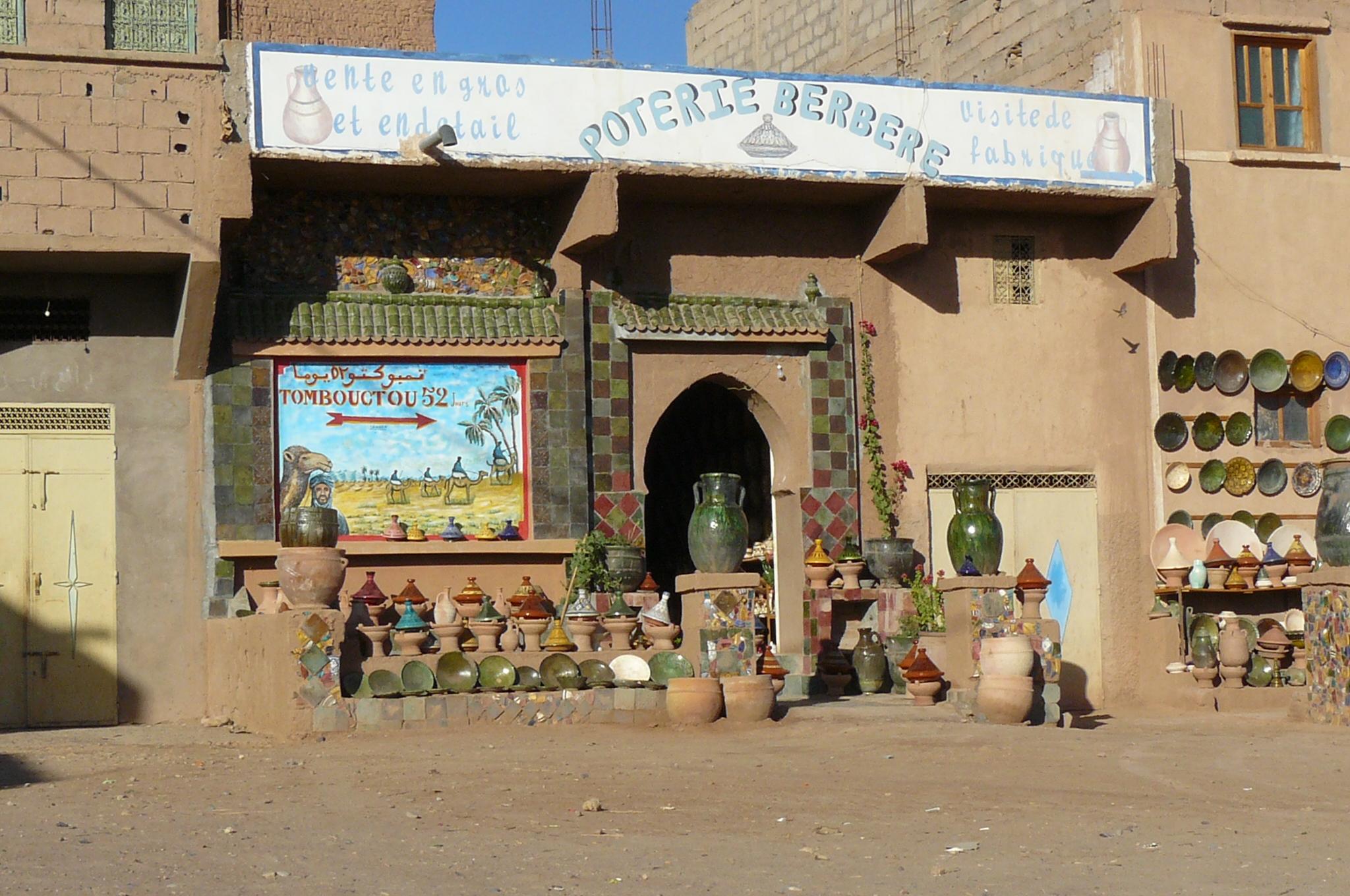 Morocco Tour from Casablanca 7