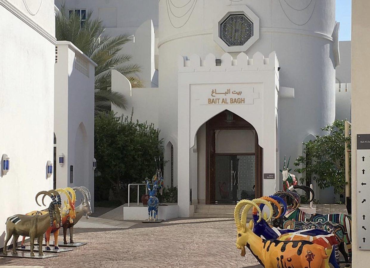 Muscat Tour - Oman 3