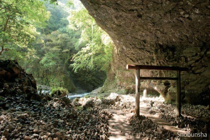 Mythical Village from Fukuoka 3