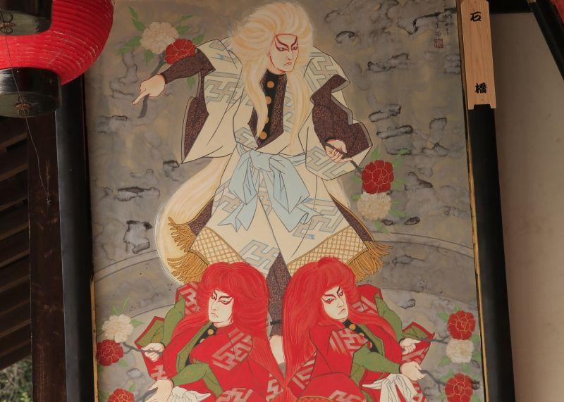 Watching Kabuki, Baseball and Sumo Game at Fukuoka 1