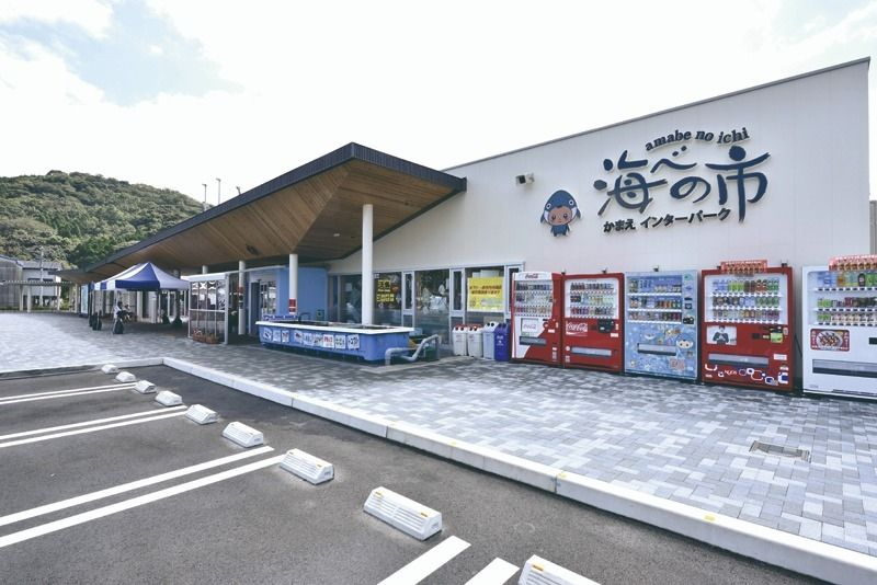 Have a Lobster BBQ in Kyushu 3