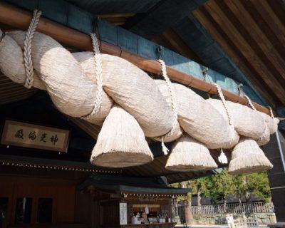 Japan Travel Guide 2