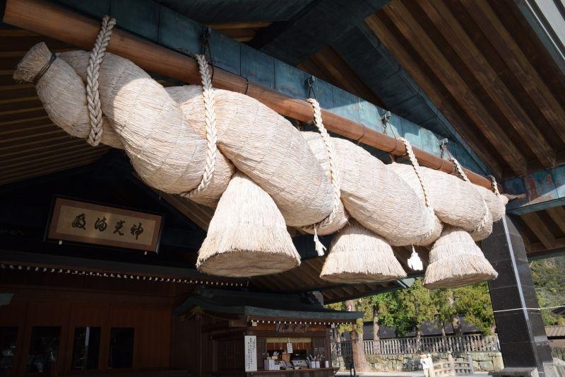Gods Gather at Izumo Taisha 1