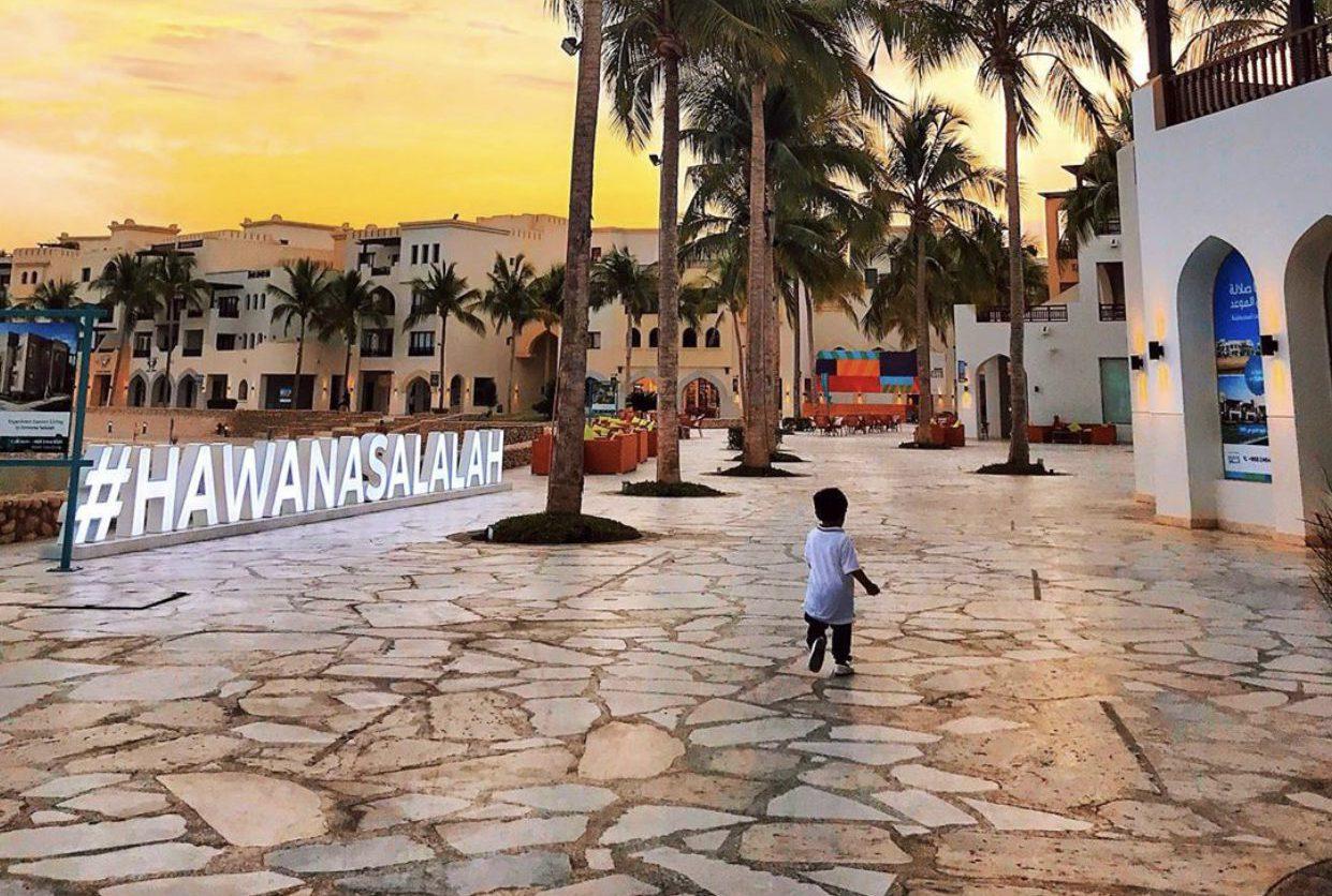 Half-Day Salalah City Tour - Oman Trip 1