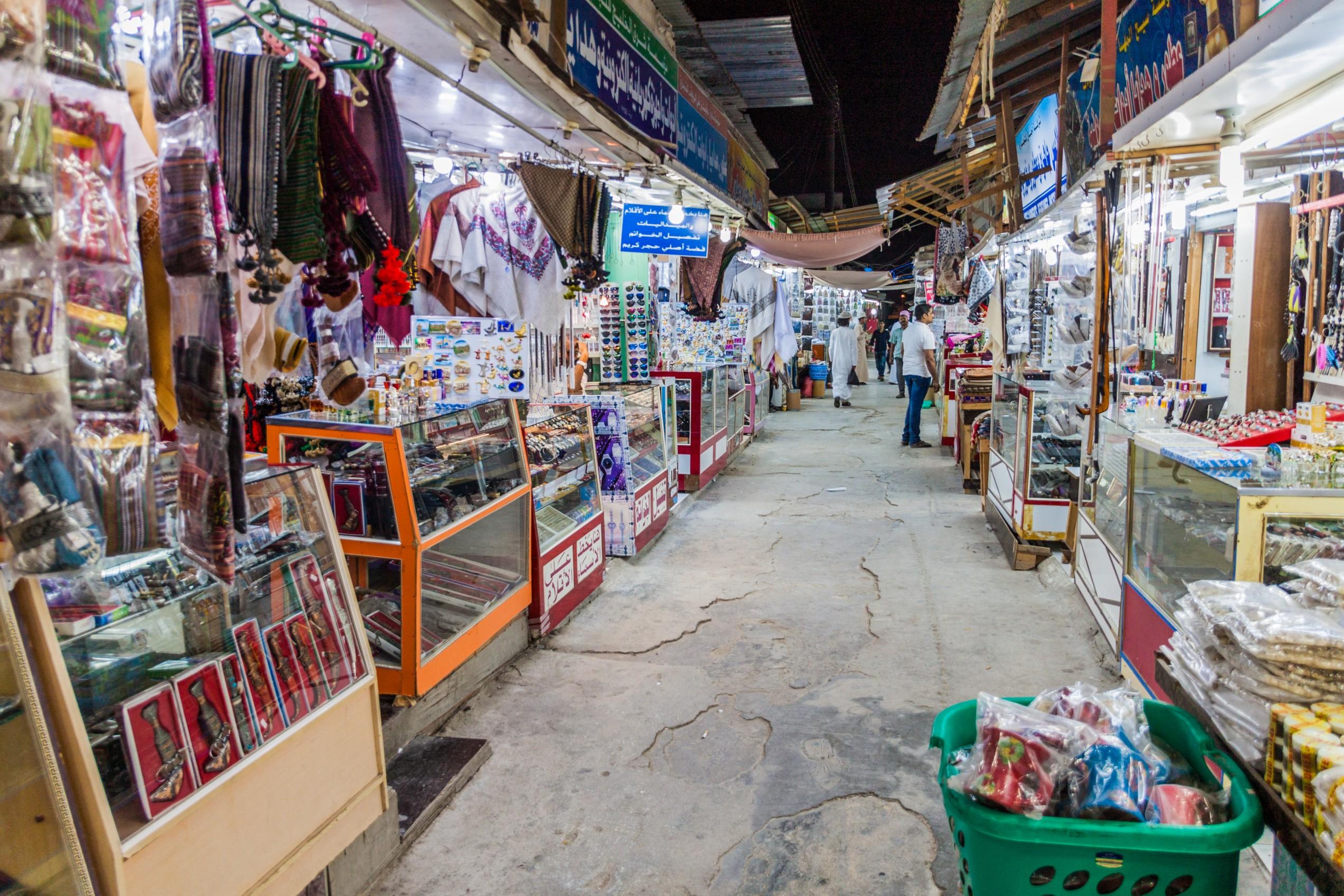 Half-Day Salalah City Tour - Oman Trip 7