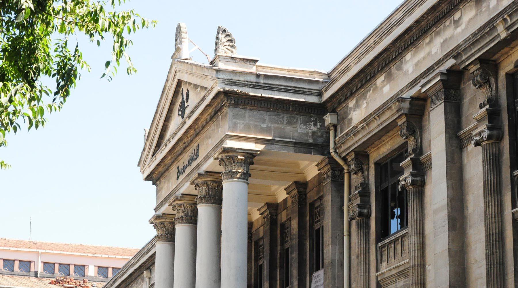 Istanbul Archaeological Museum – A Guide for Visitors