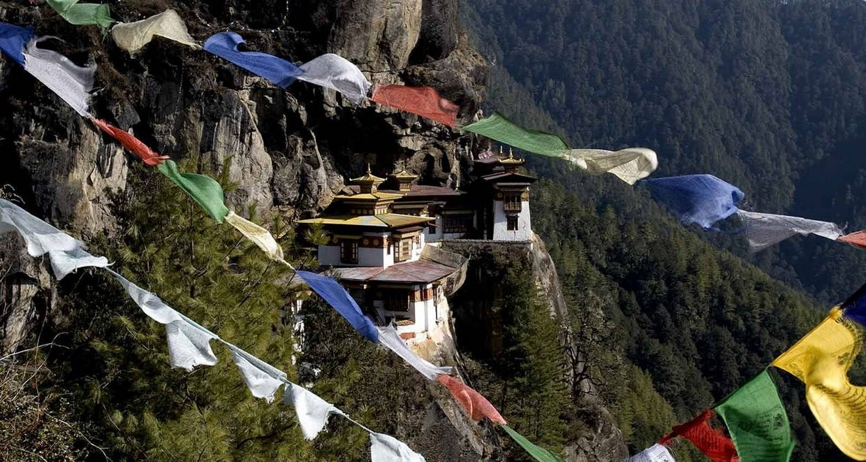 A Cultural Journey With Nature Trek in Central Bhutan+Mountain Flight 7