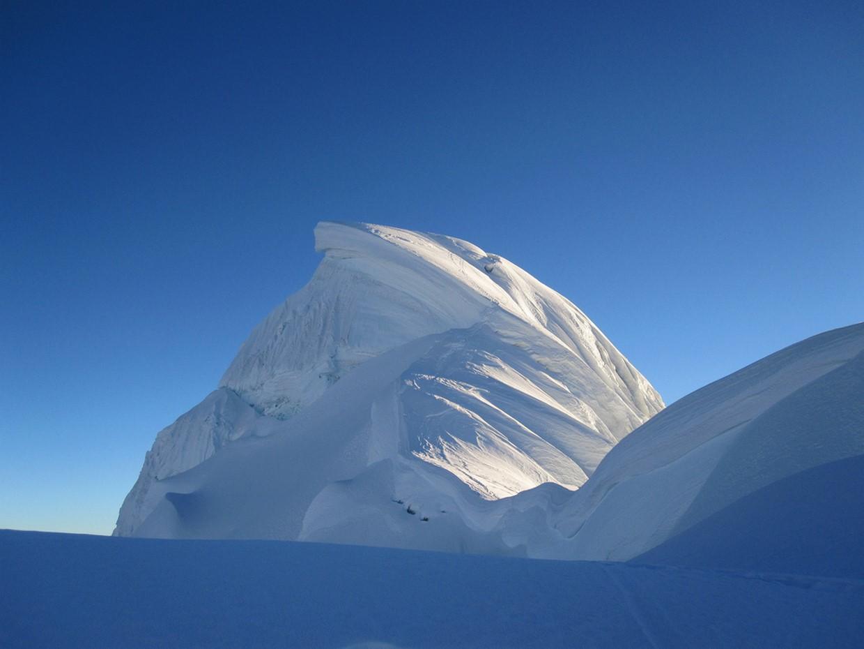 Trekking Tour: Nevado Pisco & Chopicalqui - 7 Days 1