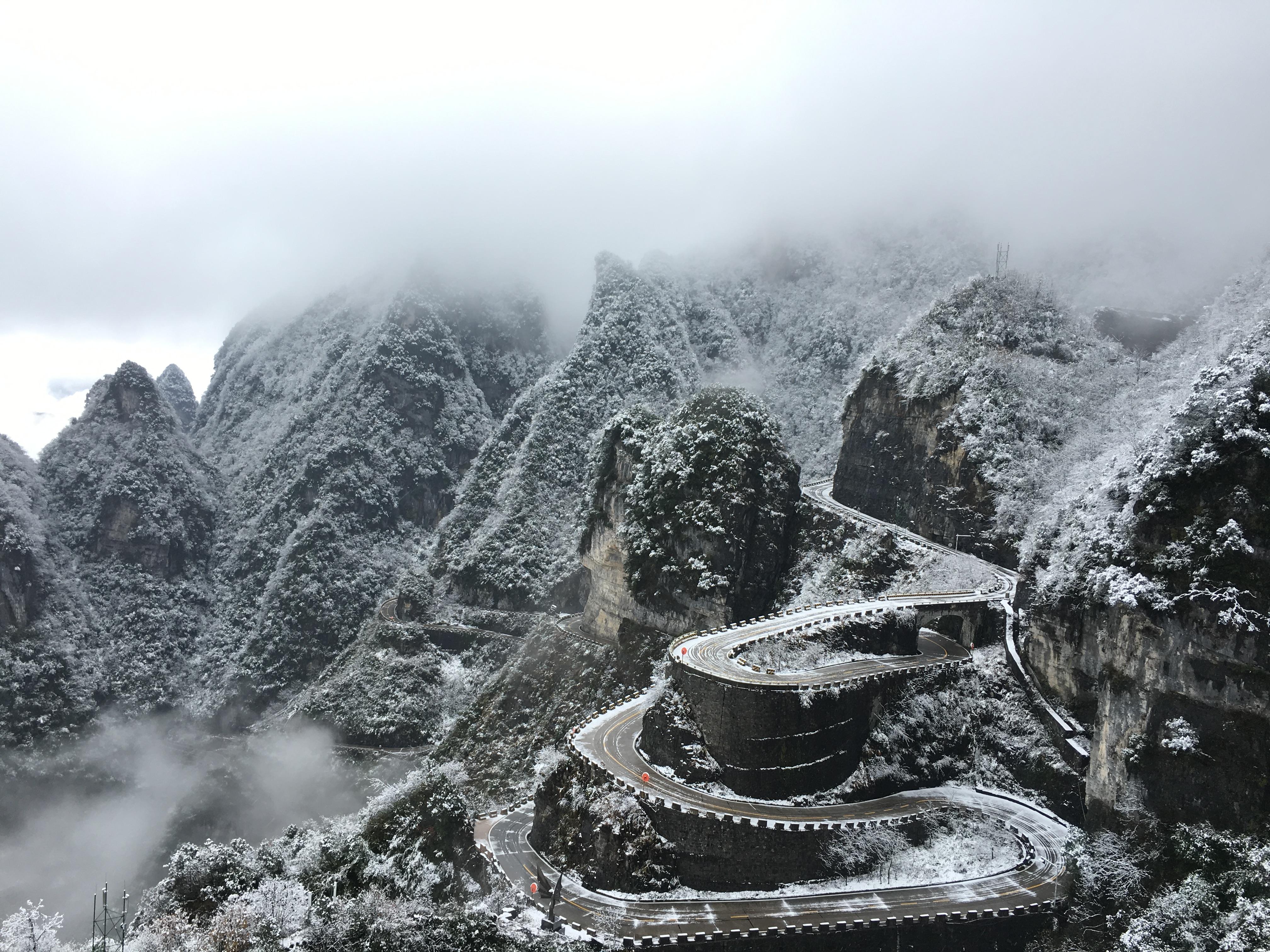5-Day Zhangjiajie Avatar Mountain & Fenghuang Splendid Tour 4