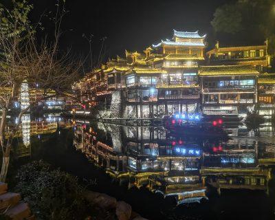 Zhangjiajie Travel Guide 1