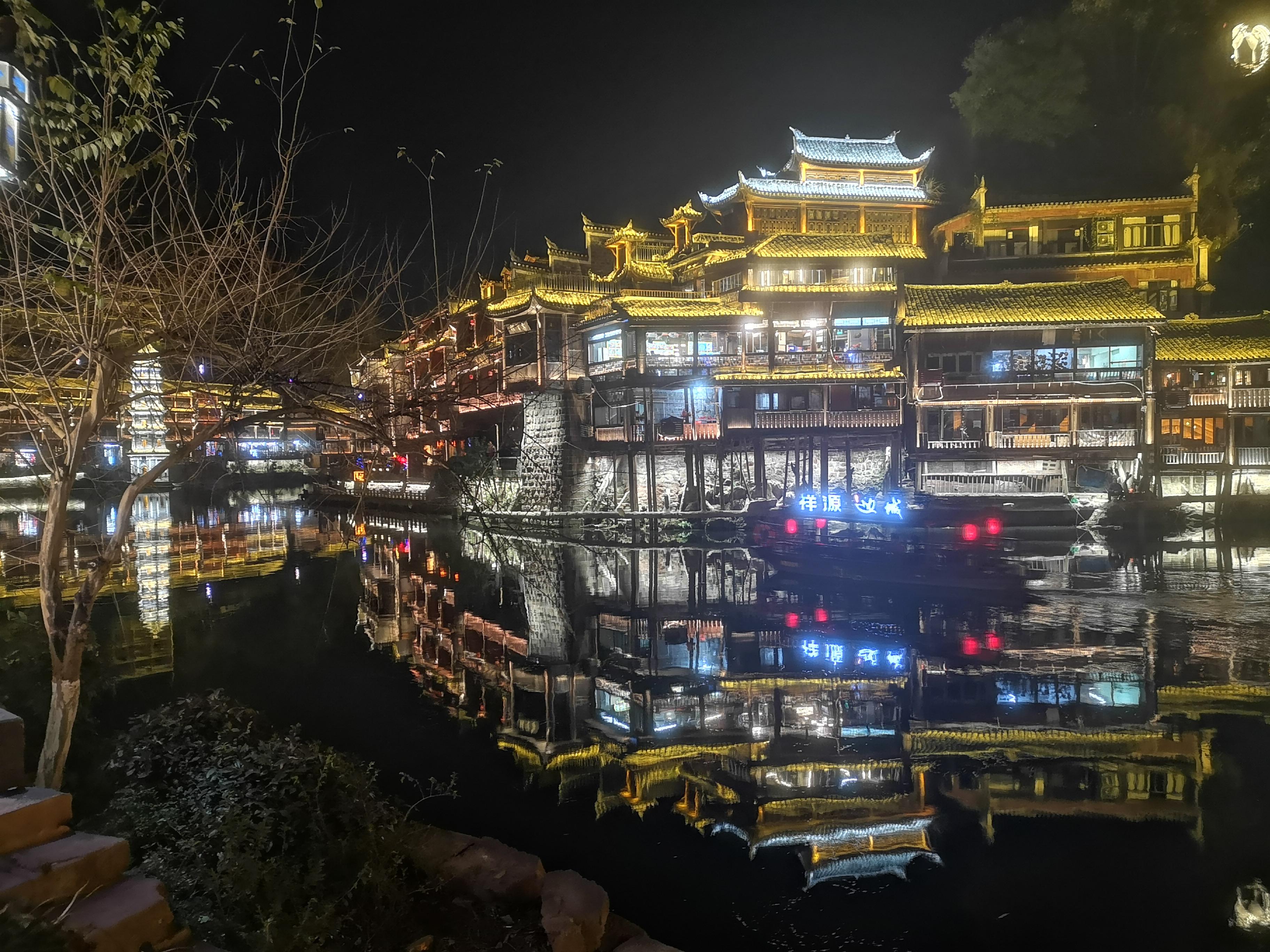 5-Day Zhangjiajie Avatar Mountain & Fenghuang Splendid Tour 1